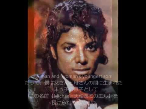Michael Jackson - To Make My Father Proud