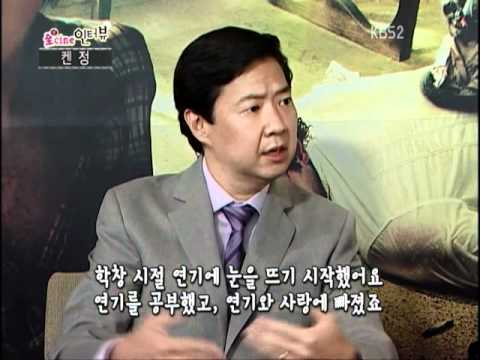 Ken Jeong's funny interview