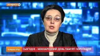 Як змінилась медицина після аварії на Чорнобильській АЕС - (видео)