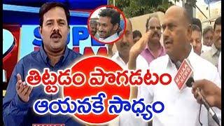 JC Diwakar Reddy Praises Jagan | JC Diwakar Reddy Shocking Comments On Party Change |#SuperPrimeTime