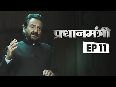 Pradhanmantri - Episode 11: 1971 Indo-pak War video