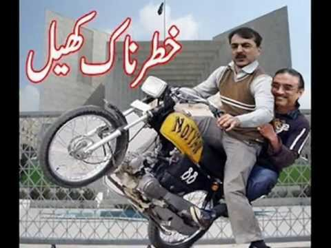 Waderai Ka Beta Bilal Kk Digri   - Ali Gul Pir video