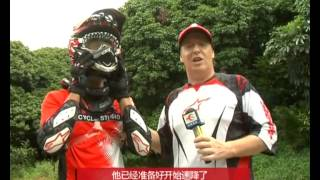 Dongguan Live: 15.Downhill riding