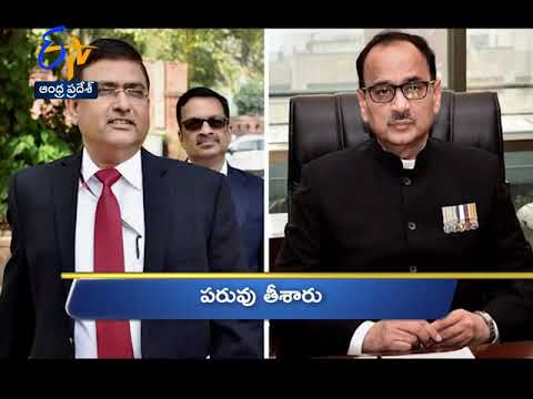 Andhra Pradesh | 24th October 2018 | Ghantaravam | 4 PM | News Headlines