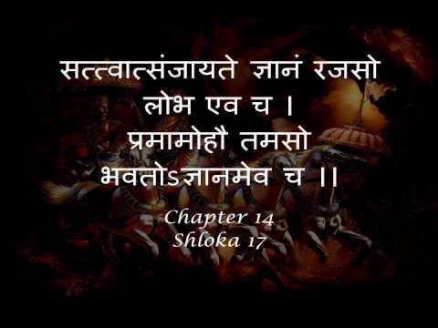 Bhagavad Gita: Sanskrit Recitation With Sanskrit Text - Chapter 14 video