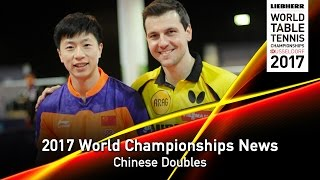 2017 World Champ News I Chinese Doubles Pairings