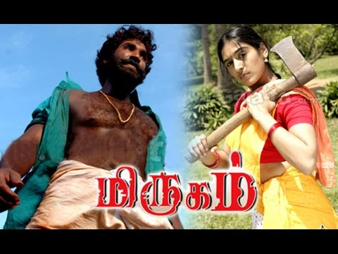 Mirugam | Full Tamil Movie Online video