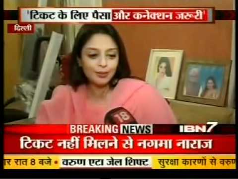 Nagma interview DAT   YouTube