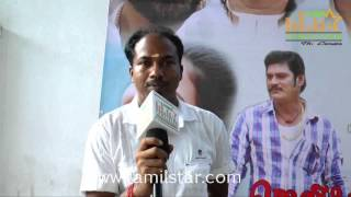 Kishore Kumar At Jennifer Karuppaiya Movie Audio Launch