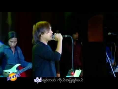 Myanmar Vcd Karaoke Song#lan Sone By Zaw Paing video