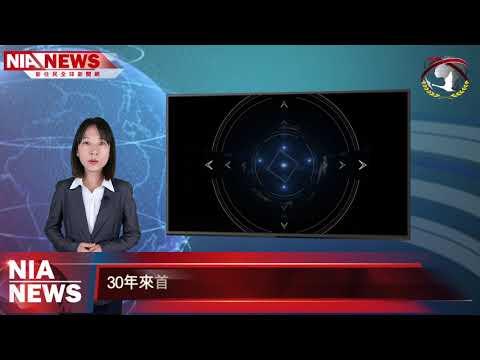 0329 NIA影音新聞—中文