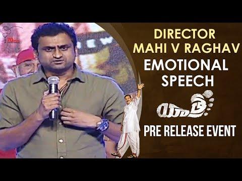 Director Mahi V Raghav Fully Emotional Speech | Yatra Pre Release Event | YSR Biopic | Mammootty