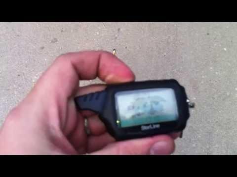 сигнализация сработала видео-хэ2