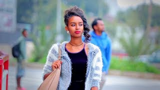 Nati Haile - Alo (Ethiopian Music Video)