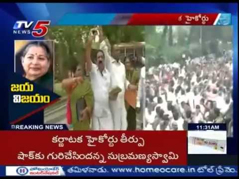 Jaya Verdict | Jayalalithaa Supporters Celebratons in Tamilnadu : TV5 News