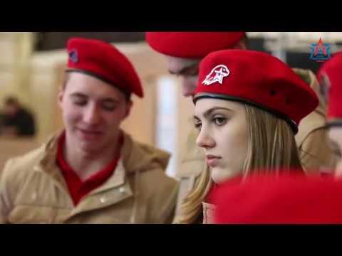 Школа Юнкоров Юнармии создаст свою сеть по всей России