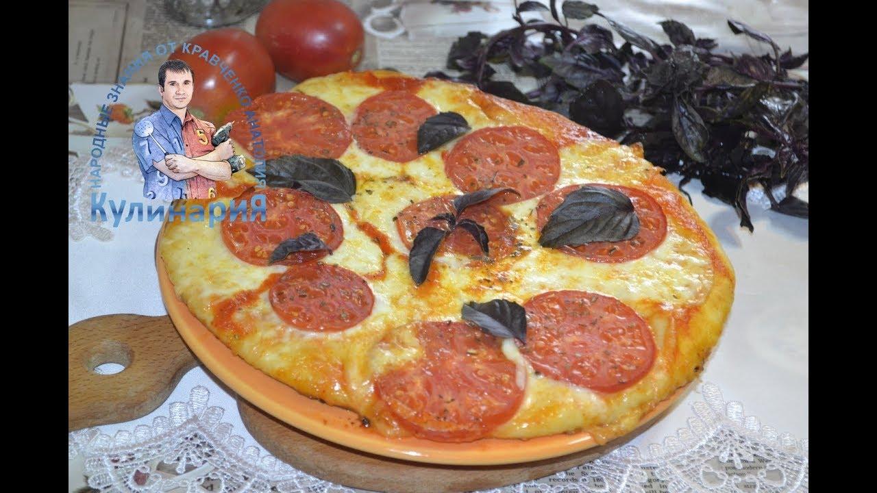 Пицца рецепт в домашних условиях в духовке пошаговый с фото