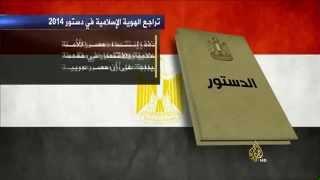 تعديل مناهج التعليم بمصر والحملة على التراث الإسلامي