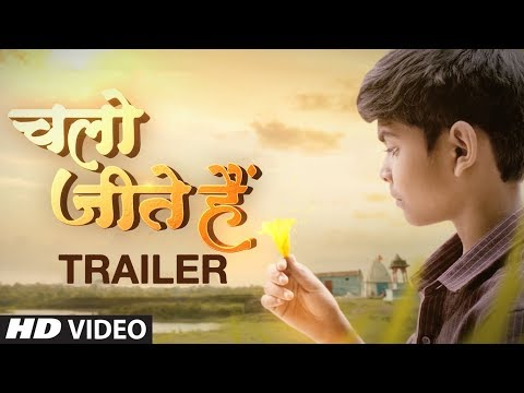 Chalo Jeete Hain Offiicial Trailer | Releasing 29 July