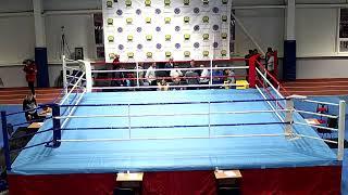 Ukrainian Boxing Federation