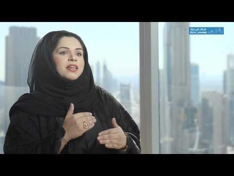 The Executive Council Dubai Interview 02