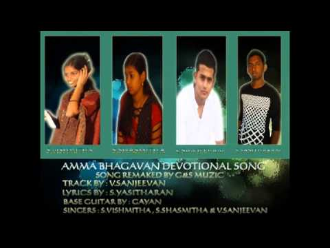 Amma Bhagavan Remaked Devotinal Song By G&s Muzic video