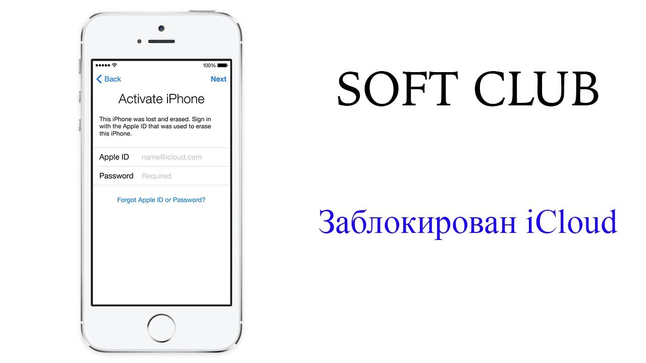 Создание Apple ID на iPhone. Как создать Apple ID без кредитной карточки.