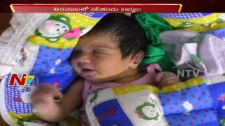 Unknown Parents Leave Newborn Baby Girl at Tirumala Kalyanakatta | NTV