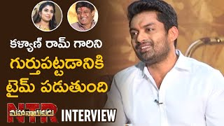 Anchor Shyamala Fun With Balakrishna and Kalyan Ram | NTR Mahanayakudu Movie Interview | Rana
