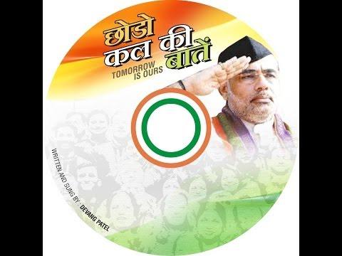 Hum Hindustani - Narendra Modi Special - Chhodo Kal Ki Baaten...