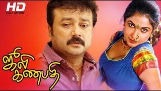 Vinayaga - Tamil Full Movie   Julie Ganapathi   Psycho Thriller Movie   Ft. Jayaram, Saritha, Ramya Krishnan