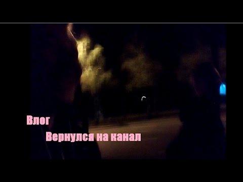 VLOG   Вернулся на канал   Андрей Крентик