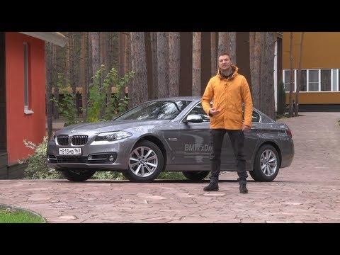 Тест BMW 5 series (2014)