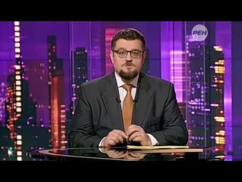 РЕН ТВ о Гюмри, Добров в Эфире 25.01.2015