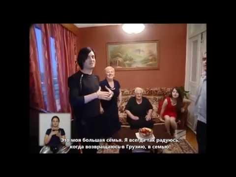 Gela Guralia / Гела Гуралиа / გელა გურალია в Нанукас Шоу (с субтитрами) 29. 07. 2015