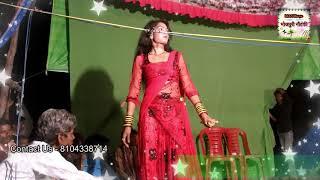 "New Bhojpuri Nautanki 2018 Dehati ""M.A.S.Maurya"" Program"