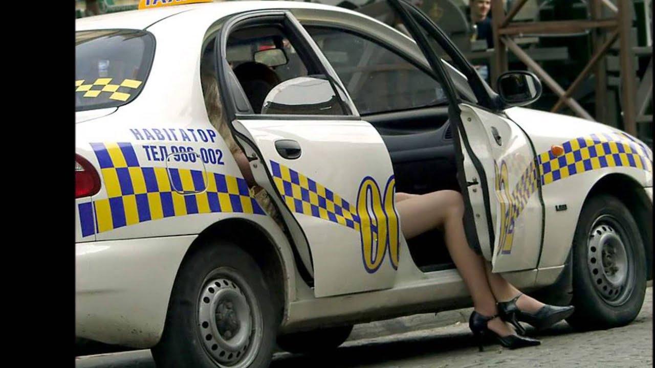 Таксист трахает девочек 4 фотография