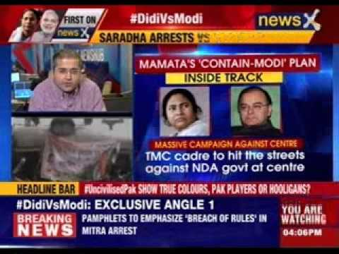 #DidiVsModi: Angry Mamata retaliates over images of the PM with Sahara chief