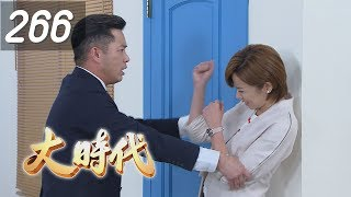 Great Times EP266 (Formosa TV Dramas)