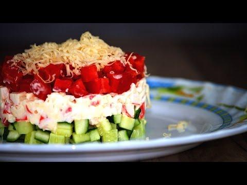 Салат с крабовыми палочками огурцами и помидорами
