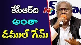 Congress Leader V Hanumantha Rao Press Meet Over Rahul Gandhi Speech In Lok Sabha | NTV