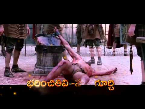 Above All Powers In Telugu (christian Song With Lyrics) video