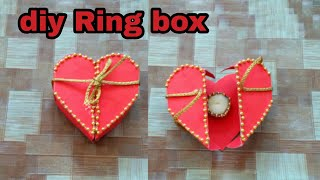 Diy heart box for Ring | valentines day craft | valentines day gift box | gift box making at home