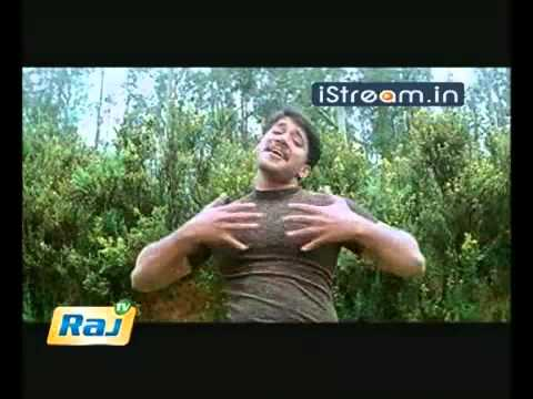 Anbu Movie Songs Aval Yaar Aval  - Youtube.mp4 video