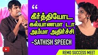 Keerthy – Sathish wedding rumour, How did Sathish's mom react ?