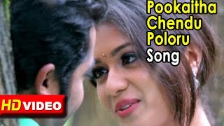 Good Bad & Ugly - Good Bad Ugly - Pookaoitha Sendu Pol Song