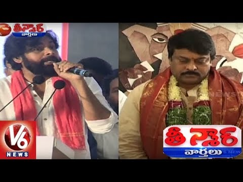 Pawan Kalyan Emotional Speech At JanaSena Mega Fans Meet | Teenmaar News | V6 News