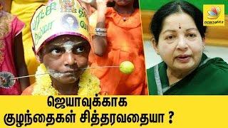 Praying for Jayalalitha || Human rights violation - PMK leader S Ramadoss