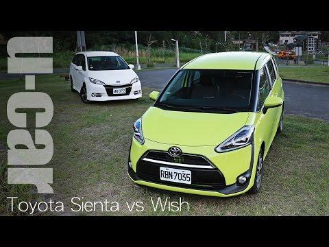 Toyota Sienta vs. Wish - 隻是新舊交替?還是超越以往?| U-CAR 捉對集評