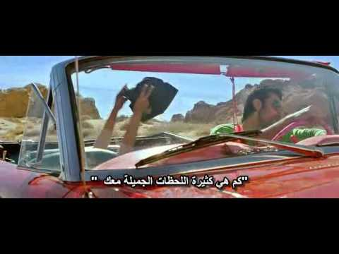 ♥ha♥♥anjaana Anjaani-hairat♥ video